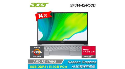 【Acer 宏碁】Swift 3 SF314-42-R5CD 14吋輕薄筆電 神祕銀 【贈威秀電影兌換序號:次月中簡訊發送】