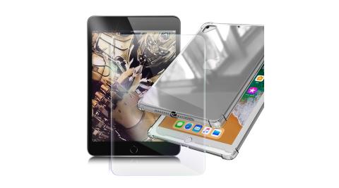 AISURE for 2019 iPad mini/ mini5 四角防摔空壓殼+9H鋼化玻璃貼 組合