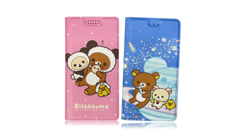 日本授權正版 拉拉熊/Rilakkuma HTC One X10 金沙彩繪磁力皮套