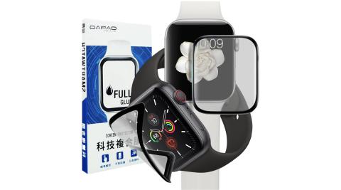 DAPAD for Apple Watch 42mm 磨砂科技複合膜