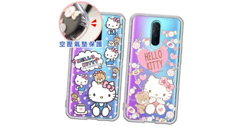三麗鷗授權 Hello Kitty凱蒂貓 OPPO R17 Pro 愛心空壓手機殼 有吊飾孔