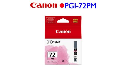 Canon PGI-72PM 原廠墨水匣 (相片紅)