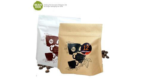 《繽豆》咖啡豆經典任選2件