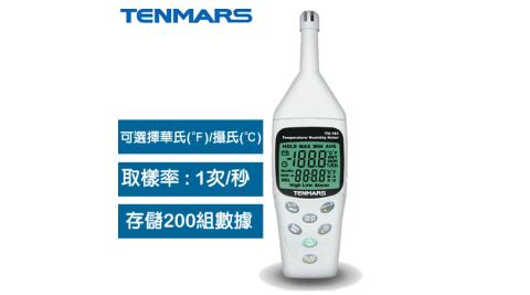 Tenmars泰瑪斯 TM-183 環保溫濕度錶