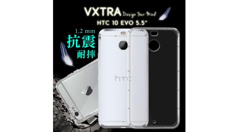 VXTRA HTC 10 EVO 5.5 吋防摔抗震氣墊保護殼 手機殼
