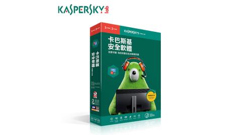 【Kaspersky 卡巴斯基】安全軟體 2020 3台裝置/2年授權 (2020KIS 3D2Y盒裝)