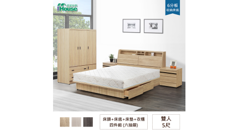 IHouse-長島 插座床頭、收納抽屜床底、舒柔硬床、4X6尺簡約衣櫃 四件組 雙人5尺