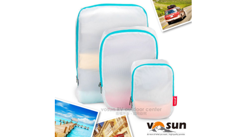 【VOSUN】熱賣款 高強度耐磨超輕衣物收納袋套裝組/僅77g(S+M+L).打理包.露營整理袋/PA-11125 清新白