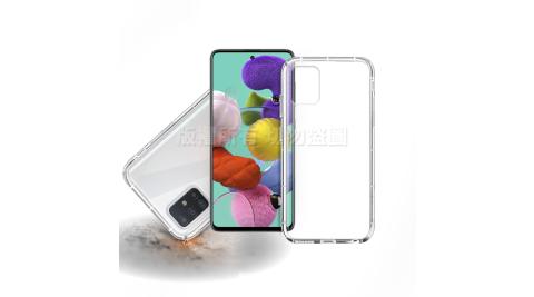 Xmart for 三星 Samsung Galaxy A52 5G 加強四角防護防摔空壓氣墊殼