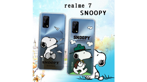 史努比/SNOOPY 正版授權 realme 7 5G 漸層彩繪空壓手機殼