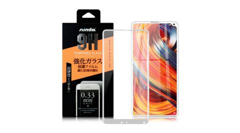 NISDA for 小米Mix 2S 滿版鋼化0.33mm玻璃貼-白