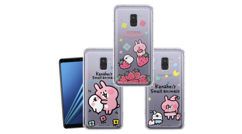 官方授權 卡娜赫拉 Samsung Galaxy A8 (2018) 透明彩繪空壓手機殼