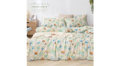 《DUYAN 竹漾》台灣製100%精梳純棉雙人床包被套四件組- 艾米綠花園