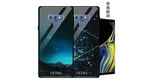 VXTRA 三星 Samsung Galaxy Note9 玻璃鏡面防滑全包保護殼 手機殼 有吊飾孔 星空系列