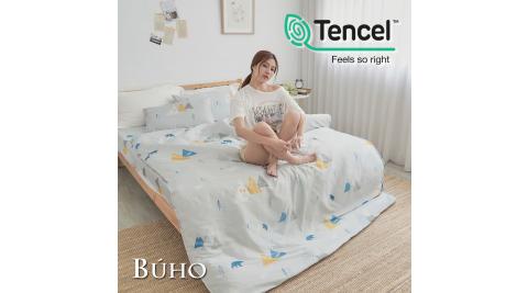 《BUHO》舒涼TENCEL天絲雙人四件式被套床包組(多款任選)