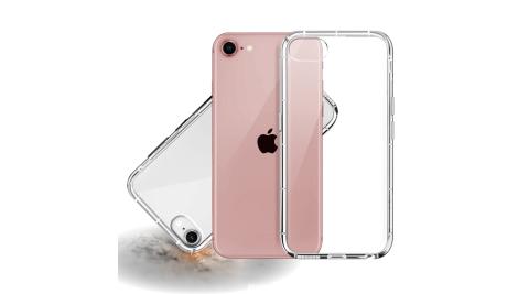 Xmart for iPhone SE 2020/SE2 4.7吋 加強四角防護防摔空壓氣墊殼