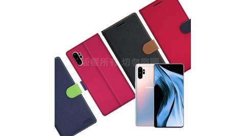 【台灣製造】FOCUS for 三星 Samsung Galaxy Note 10 蜜糖繽紛支架皮套