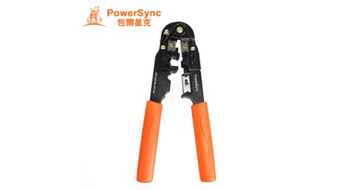 PowerSync 群加 網路接頭壓剝剪鉗三合一 G33