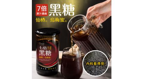 預購《饗破頭》黑糖山楂烏梅蜜1瓶(1000g/瓶)
