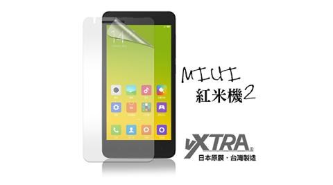 ✦日本原膜 台灣製造✦VXTRA MIUI 紅米機2代 / 紅米2 高透光亮面耐磨保護貼