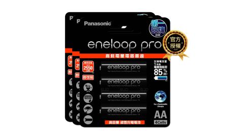【Panasonic 國際牌】eneloop pro 鎳氫充電電池(3號12入)