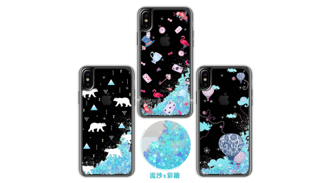 EVO iPhone Xs / X 5.8吋 流沙彩繪保護手機殼 有吊飾孔