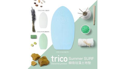 日本Trico SUMMER SURF瞬吸珪藻土地墊(藍)