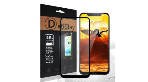 VXTRA 全膠貼合 Nokia 8.1 滿版疏水疏油9H鋼化頂級玻璃膜(黑)