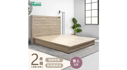 IHouse-楓田 極簡風加厚床頭房間2件組(床頭+全封底)-雙人5尺