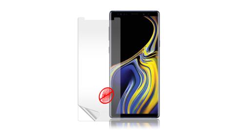 Monia 三星 Samsung Galaxy Note9 防眩光霧面耐磨保護貼 保護膜 (非滿版)