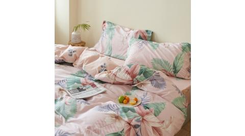 【KOKOMO'S扣扣馬】MIT天然精梳棉200織紗雙人被套加大床包四件組-希望植物園