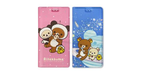 日本授權正版 拉拉熊 OPPO R17 金沙彩繪磁力皮套