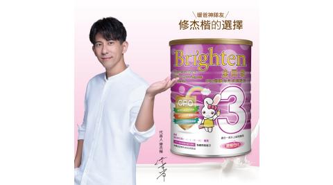 【佑爾康金貝多】OPO超護幼兒成長配方900g(2罐)