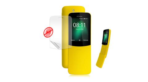 VXTRA Nokia 8110 香蕉機 防眩光霧面耐磨保護貼 保護膜(非滿版)