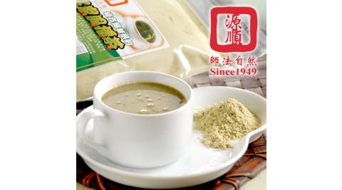 《源順》客家擂茶(無糖)(550g/袋,共2袋)