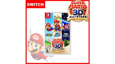 (現貨供應)【Nintendo 任天堂】NS Switch 超級瑪利歐 3D 收藏輯(日文版)