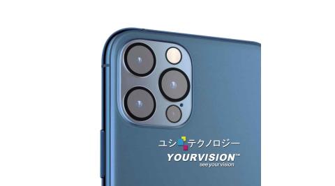 iPhone 12 Pro 6.1吋 整片一體包覆鏡頭玻璃膜 鋼化玻璃