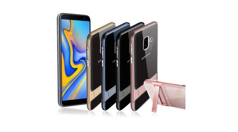 VXTRA 三星 Samsung Galaxy A6+ / A6 Plus 晶透支架保護殼 手機殼 有吊飾孔