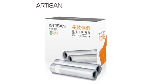 【ARTISAN|奧的思】15x500cm條紋真空包裝袋/2卷入 VBR1505