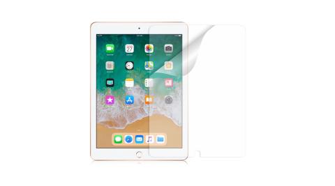 NISDA for iPad 2018 版 9.7吋 高透光抗刮螢幕保護貼-非滿版