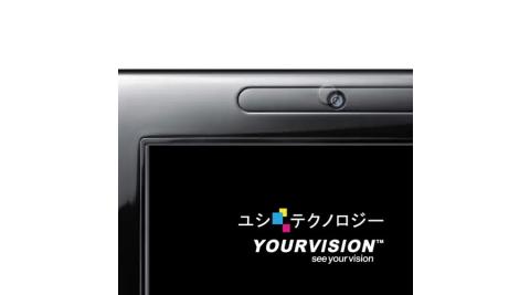 Wii U GamePad 平板控制器 攝影機鏡頭光學保護膜-贈布