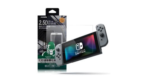 NISDA for Nintendo Switch Lite 任天堂鋼化 9H 0.33mm玻璃螢幕貼