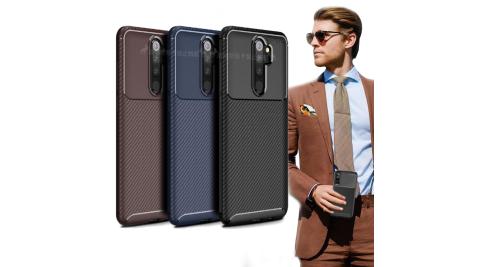 爵士焦點 紅米Redmi Note 8 Pro 碳纖維防指紋軟式手機殼
