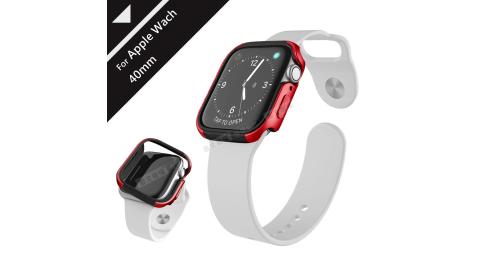 刀鋒Edge系列 Apple Watch Series 4 (40mm) 鋁合金雙料保護殼 保護邊框(野性紅)