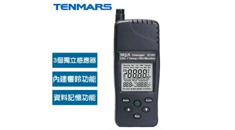 Tenmars ST-501非發散性紅外線(NDIR)二氧化碳測試器