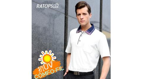 【瑞多仕 RATOPS】男款 P.P.輕量透氣短袖POLO衫.運動休閒衫.防晒衣.排汗衣 / DB8601 米白