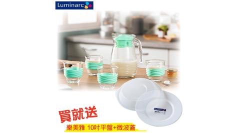 樂美雅Luminarc 強化玻璃海岸線壺杯組 買就送樂美雅10吋平盤+微波蓋