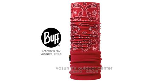 【西班牙 BUFF】POLARTEC 新改款 超彈性超細纖維保暖頭巾_變形紅蟲 110969