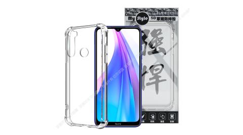 MyStyle for Xiaomi 紅米Note 8T 強悍軍規5D清透防摔殼