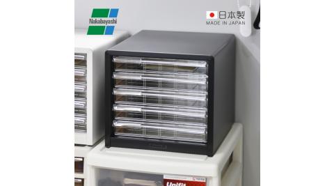 【日本仲林】日本製鋼製桌上型A4文件櫃/資料櫃-5低抽 (AL-55/公文櫃)